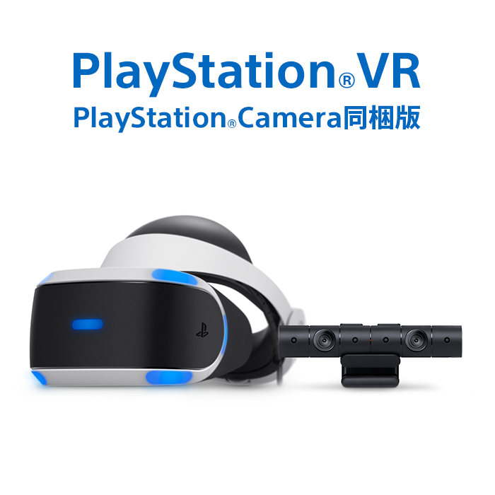 ps-vr-with-camera